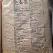 cr2o3-packing-3