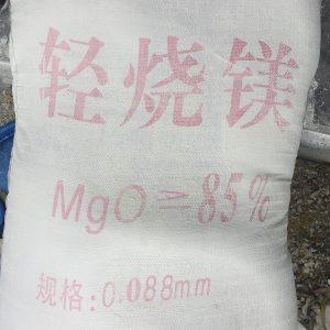 MgO P1