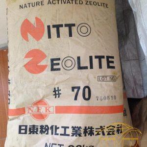 nitto-zeolite