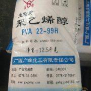 pva-packing-1