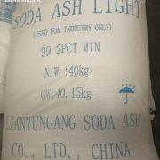 Soda Light Lianyungang