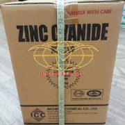 ZnCN2