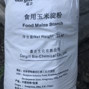 Maize Starch new packing