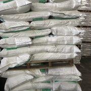 Xingmao Corn Starch P3