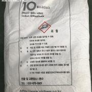 Sodium Orthosilicate P2
