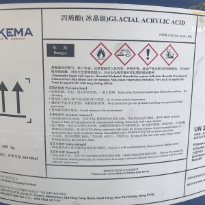 Acrylic Acid P1